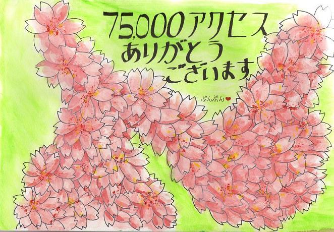 75000002