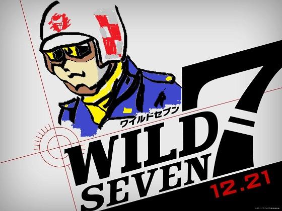 Wild7_end