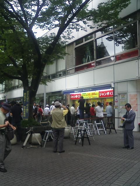 Photo_585